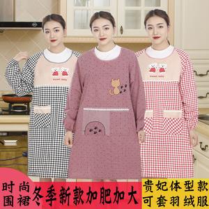 长袖围裙女时尚家用厨房日系纯棉布防污加肥特大号男工作韩版罩衣