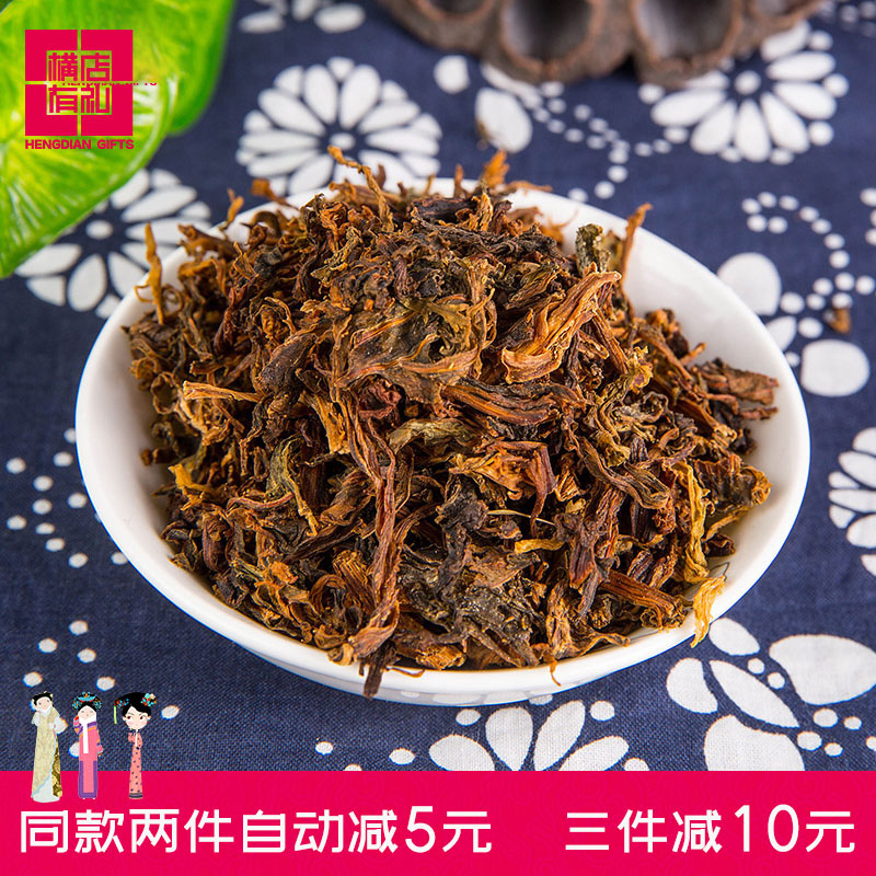 Hengdian gift bulk doctors food Dongyang specialty dry goods Meigan food Meicai dry farmhouse flavor dishes