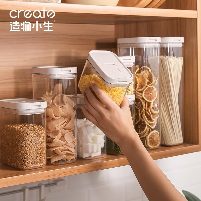 厨房食品级密封罐