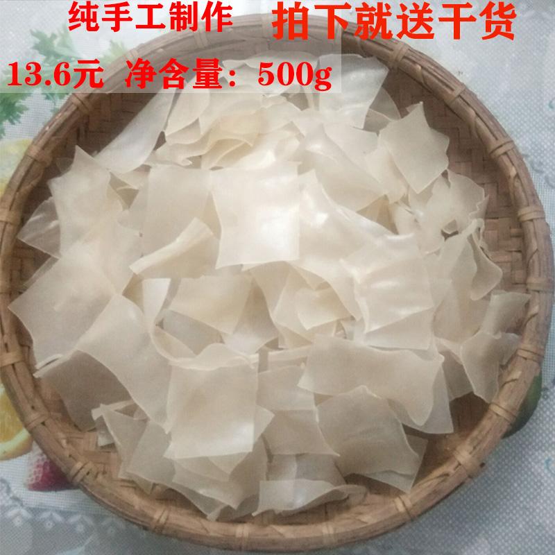 湖南耒阳竹海土特产早餐营养米粉皮纯手工制烫皮5斤包邮
