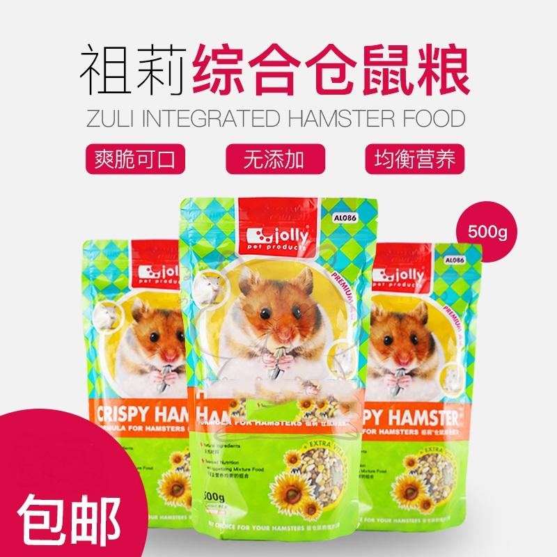 [方圆小宠饲料,零食]祖莉仓鼠粮食豪华仓鼠主粮金丝熊综合五yabo22888件仅售13.8元