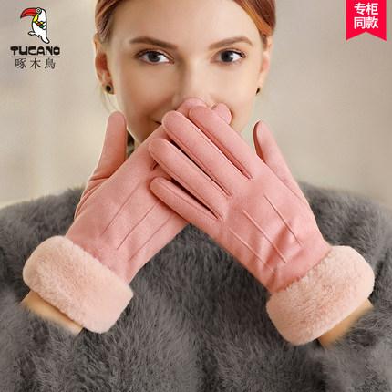 啄木鸟手套女士冬季触屏加绒保暖可爱学生骑行骑车加厚防风寒手套