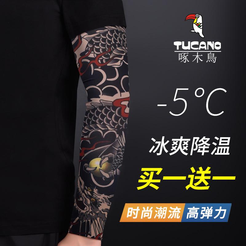 啄木鸟纹身袖套男士花臂防晒冰丝手臂套袖夏季骑行遮阳冰爽袖护臂