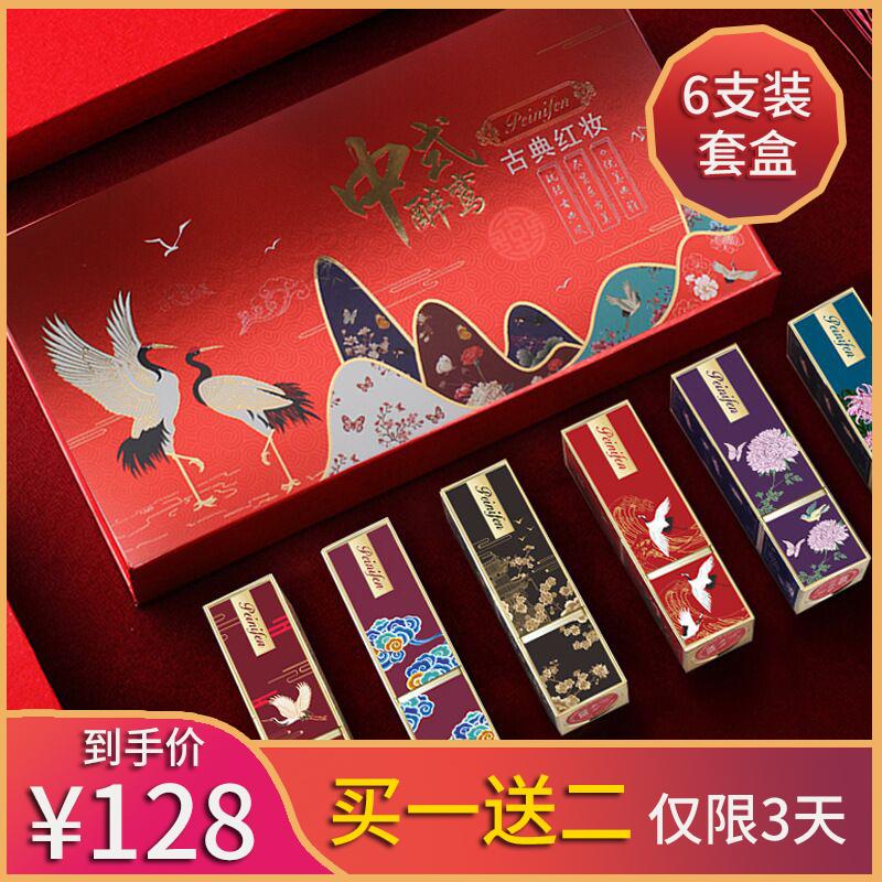 上新了・故宫口红套装礼盒装古风中国风套盒文创联名tf合作款VNK