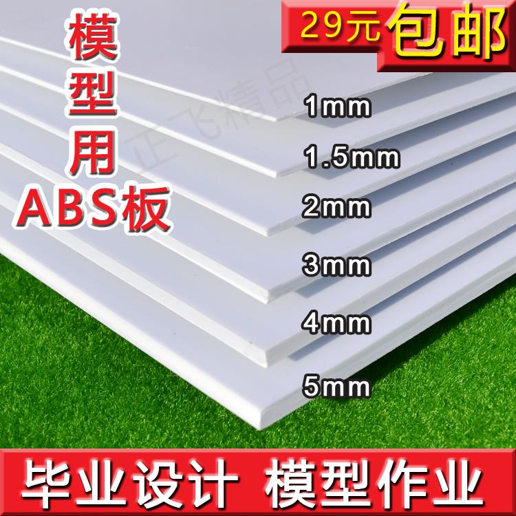 Плиты для отделки / Декоративные панели Артикул 559246947179