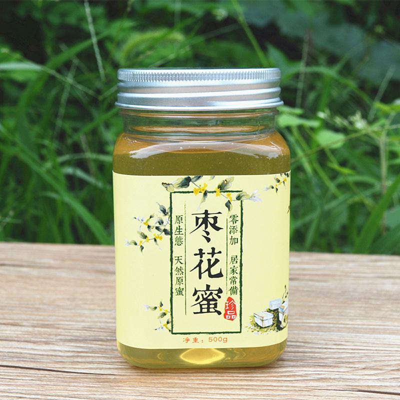 11-05新券自然成熟枣花蜂场纯正500g农家酸枣