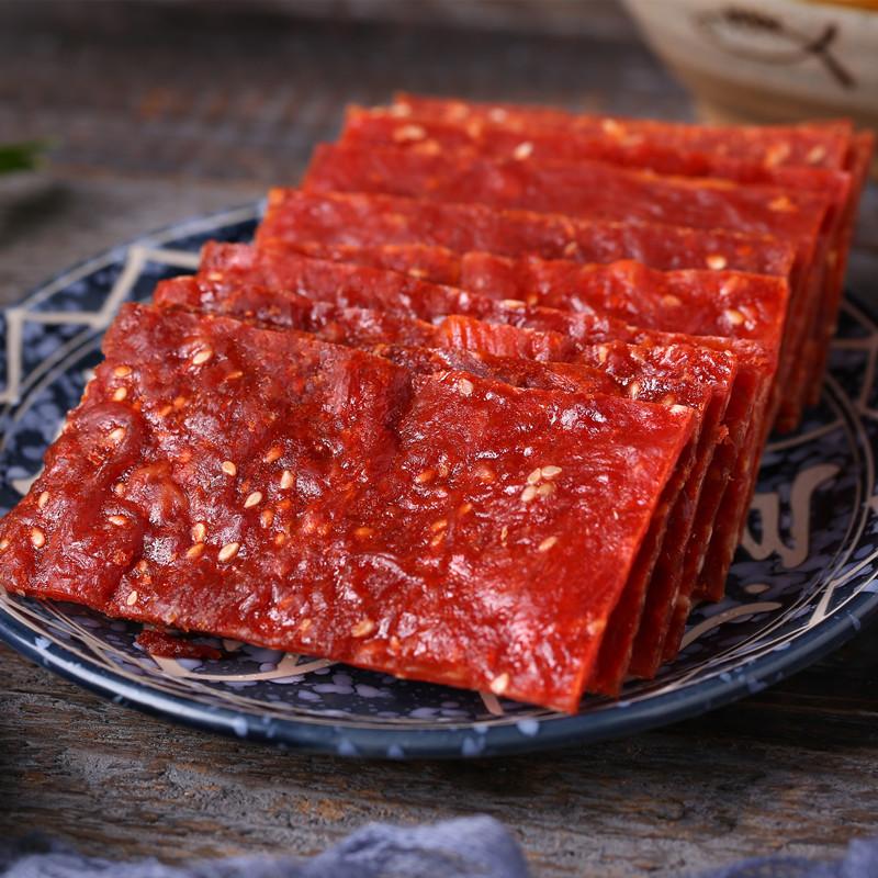猪肉脯600g香辣原味蜜汁自然片干熟食猪肉类靖江特产网红小零食