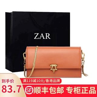 香港正品2021新款女包包单肩斜挎链条马蹄扣时尚百搭潮流质感小包