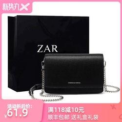 香港正品小ck包包女2020新款时尚小黑包简约百搭链条单肩斜挎包女
