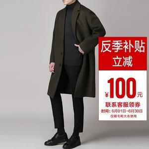 古潇男装秋冬毛呢大衣男中长款冬季加厚韩版潮流青年帅气呢子外套