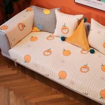 桔小猫卡通水果可爱防滑四季通用沙发垫沙发坐垫套罩盖巾定制