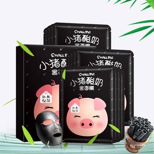 韩纪吸黑嫩白小猪酸奶黑面膜补水保湿清洁收缩毛孔滋润修护面膜贴