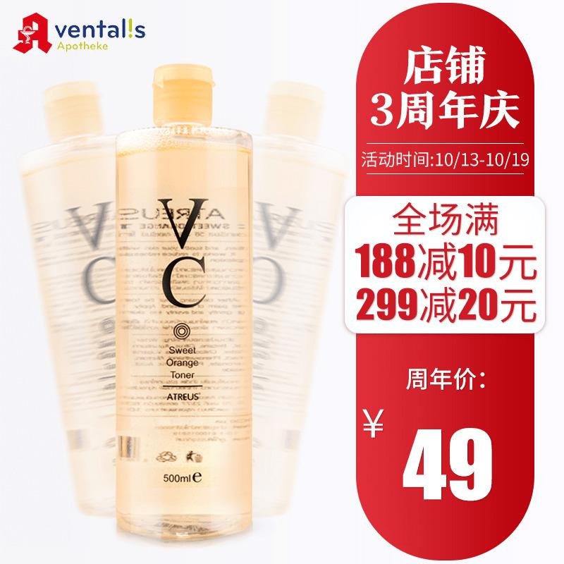 泰国atreus vc水爽肤水 女补水保湿收缩毛孔化妆水正品官网大容量