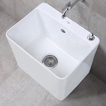 尚榕洗拖把池槽拖地池陶瓷拖布池家用阳台落地侧面排水地盆卫生间