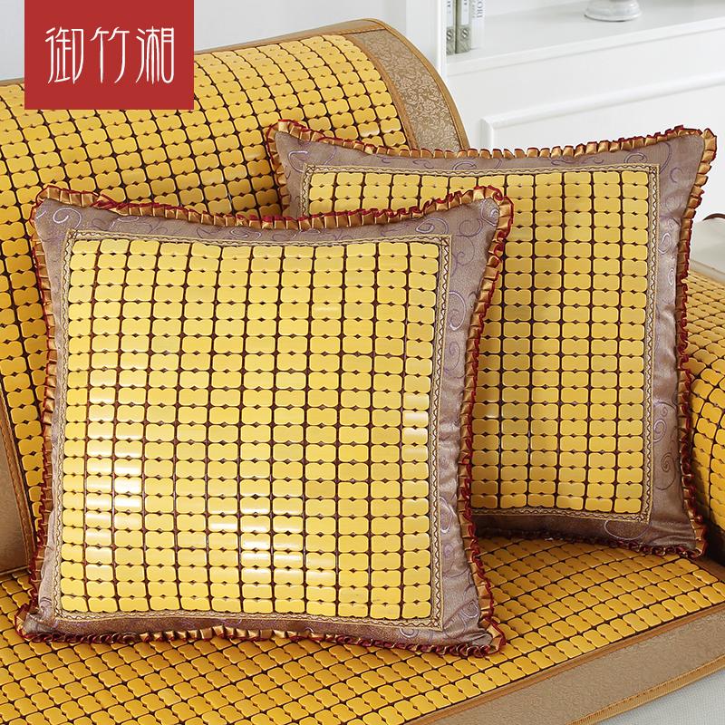 夏季麻将凉席抱枕套 麻将沙发垫靠垫配套抱枕套夏天凉垫靠枕竹席