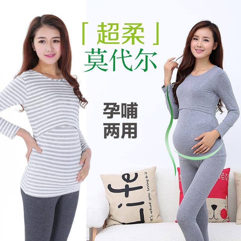 月子服 孕婦秋衣秋褲哺乳套裝 薄款莫代爾喂奶衣哺乳衣上衣