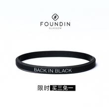 宽5mmBLACKINBACK摇滚黑色防水运动硅胶手环FOUNDIN凡汀