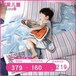 罗莱家纺男孩床上用品三全棉男童床单宿舍被套枕套纯棉儿童四件套价格