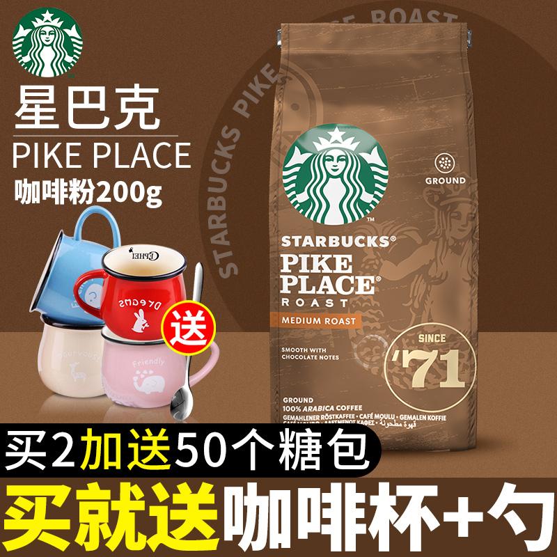 Коллекции на тему Starbucks Артикул 612077056618