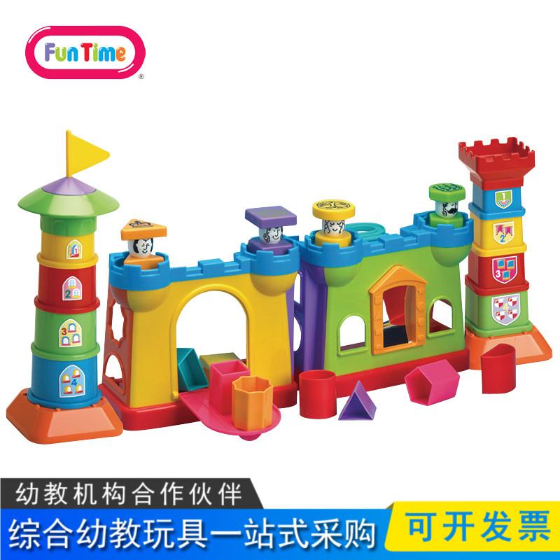 香港funtime幼儿童早教益智0-3岁形状认知形状分类城堡积木套装