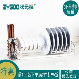 沥碗架单层厨房用品304不锈钢碗盘餐具置物架凉放碗碟收纳沥水架