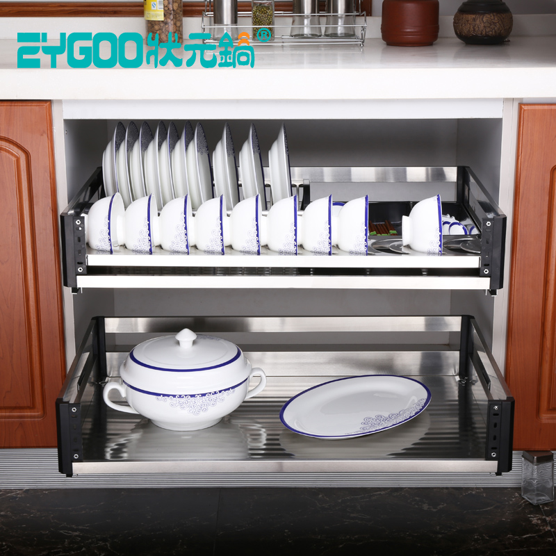 zygoo 廚房櫥櫃碗碟拉籃不鏽鋼抽屜式碗籃收納整理碗架瀝水置物架