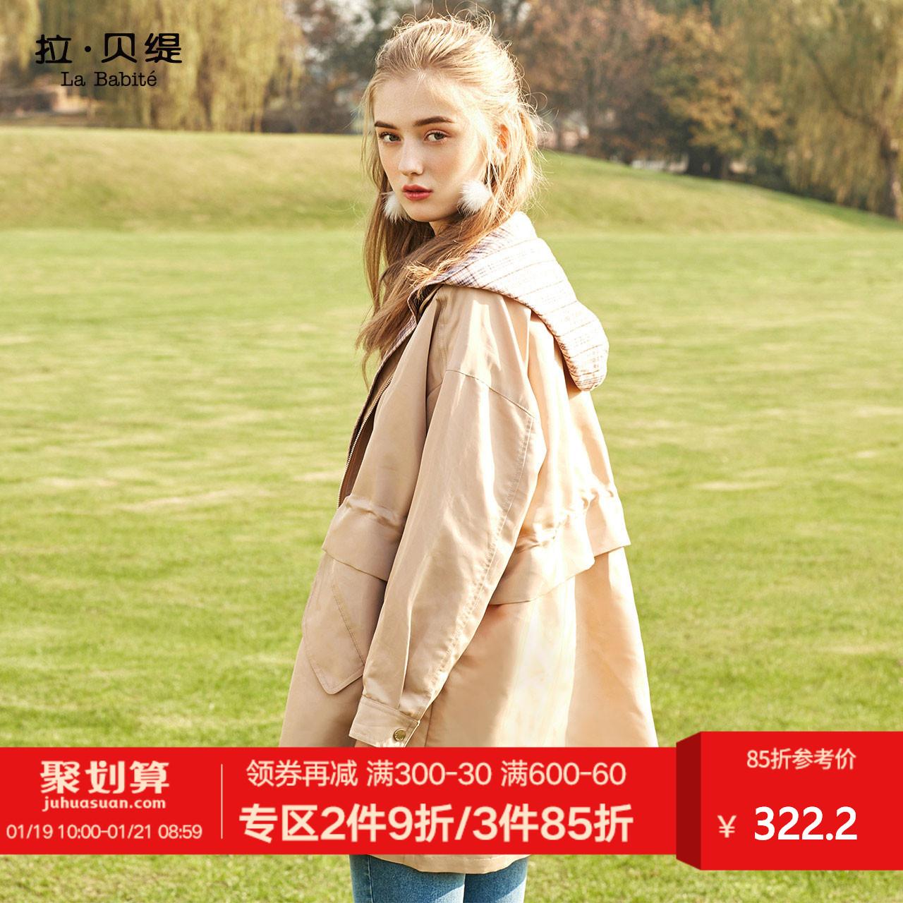 风衣女中长款拉夏贝尔连帽外套2019春季新款短款假两件小个子大衣