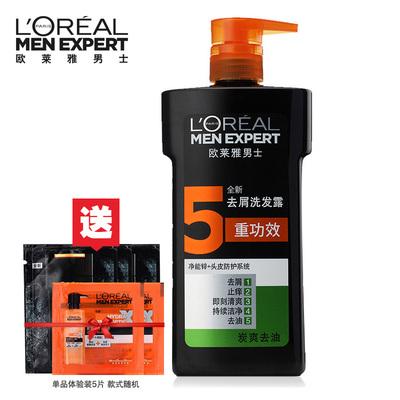 香港欧莱雅哪里买便宜吗