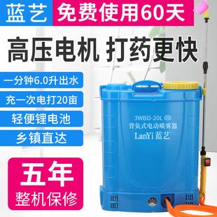 农用高压锂电池背负式充电消毒喷洒新型农药喷壶打药机电动喷雾器