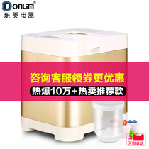Dongling Genuine dl-t06a Bread Machine Home automatic multi-function intelligent and noodle machine kneading machine Special price