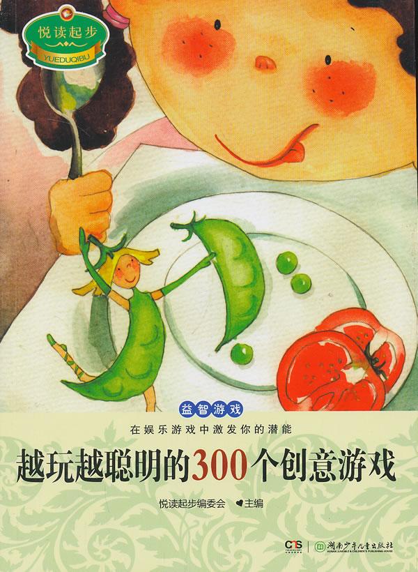 Детские книги Артикул 538458043800