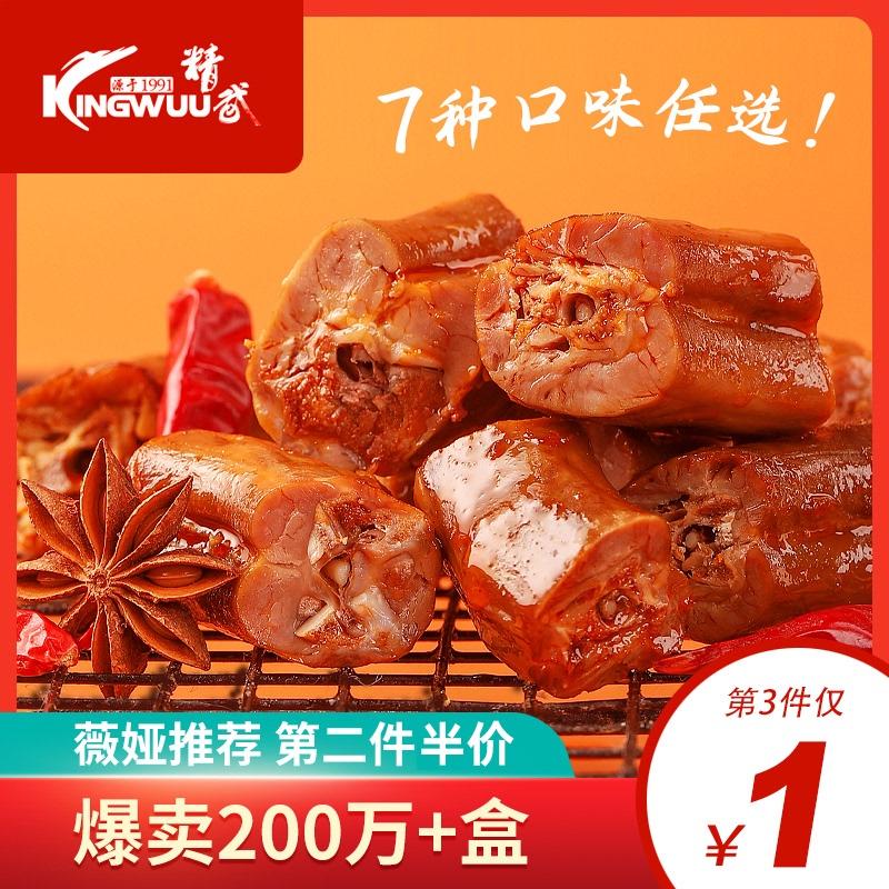 精武鸭脖180g甜麻不辣卤味鸭货肉食熟食零食小吃休闲食品武汉特产