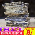 史家糕点 手工麻糍乌饭麻糍糯米糍粑宁波特产传统糕点老式小吃