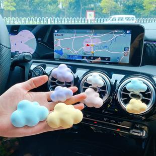 車載香水香薰小云朵汽車出風口車內裝飾用品大全擴香石擺件車飾女