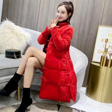 特卖金丝绒中国风盘扣绣花旗袍红色羽绒服女白鸭绒2021年新款 反季