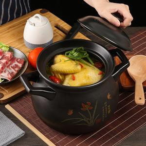 砂锅炖锅家用燃气耐高温陶瓷煲汤锅煤气灶专用小号沙锅大瓦罐汤煲