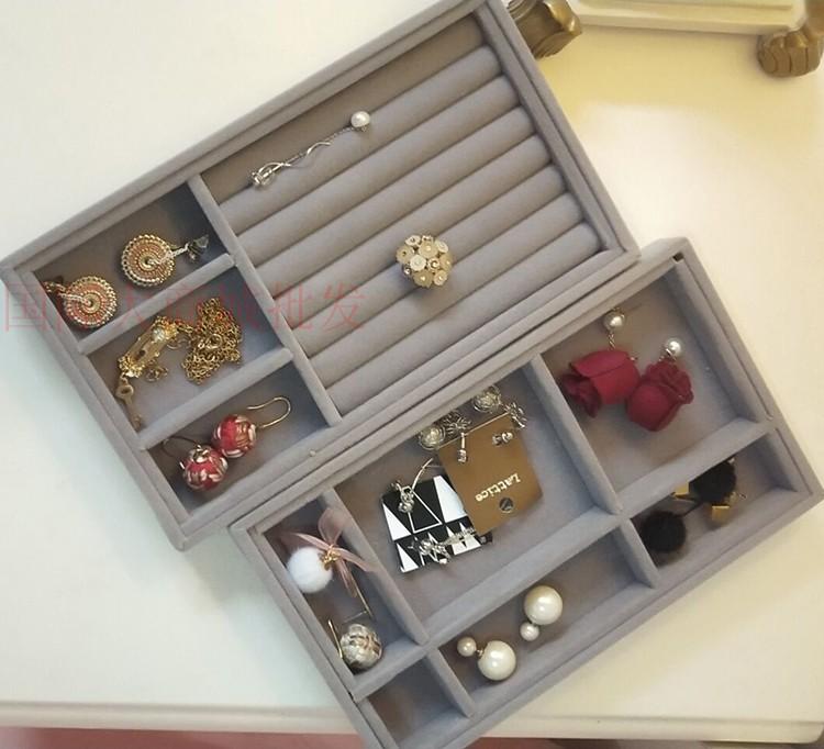 戒指耳釘耳環首飾托盤抽屜飾品分隔絨布收納盒耳飾項鏈手錶展示盤
