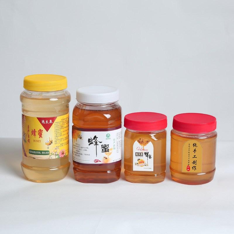 蜂蜜瓶pet塑料瓶食品蜂蜜密封罐5斤包装带盖2斤1一斤装蜂蜜的瓶子