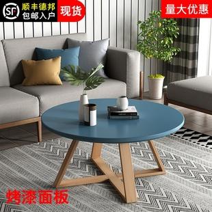北欧茶几简约现代组合小户型创意家用客厅经济型简易欧式 圆形茶几
