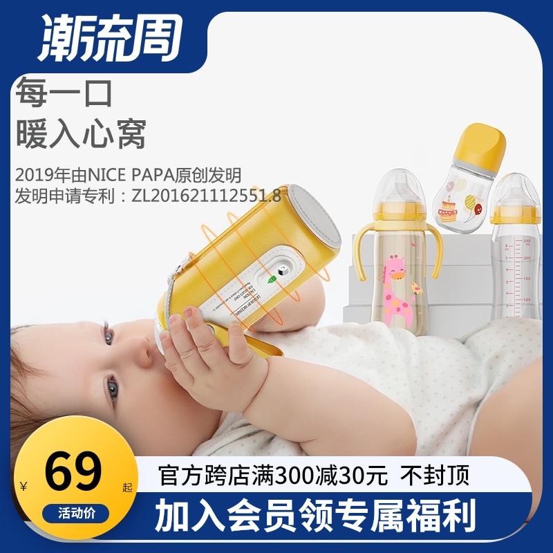 Термосы-бутылки для детей Артикул 618549050989