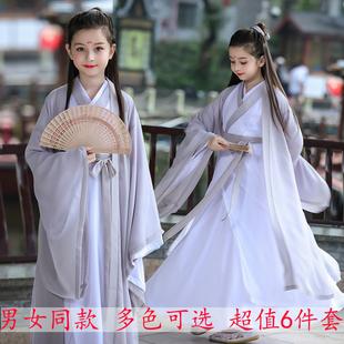 兒童抖音漢服女童12-15歲中國風男童古裝超仙古風少爺公子俠客服