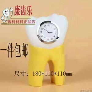 领5元券购买牙科饰品摆件礼品诊所装饰造型精美