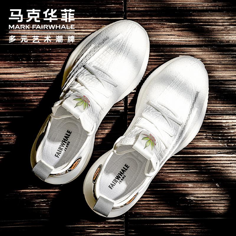 马克华菲男鞋夏季2020新款透气休闲鞋子男潮鞋韩版潮流百搭网面鞋图片