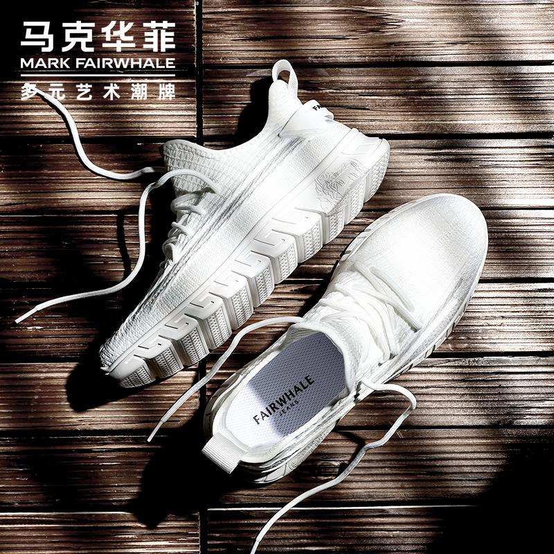 马克华菲男鞋夏季透气网面鞋男运动休闲鞋子男潮鞋韩版潮流小白鞋图片