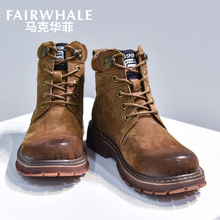 马克华菲靴子秋季马丁靴男潮百搭中高帮男鞋英伦工装靴保暖雪地靴