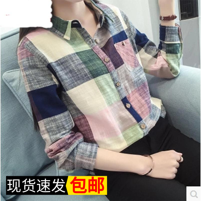 Spring and autumn womens Linen bottomed shirt womens long sleeve summer thin cotton linen plaid shirt with top