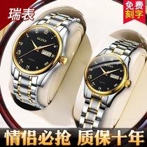 预售浪琴官方正品心月月相女士石英表瑞士手表预售11双