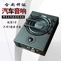 寸重低音车载音箱10壹泽汽车音响车载低音炮超薄汽车纯低音炮有沾