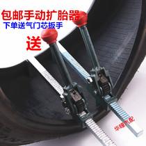 汽车轮胎清石钩多功能车胎石子清理工具石头去除器抠挑刮扣取石勾