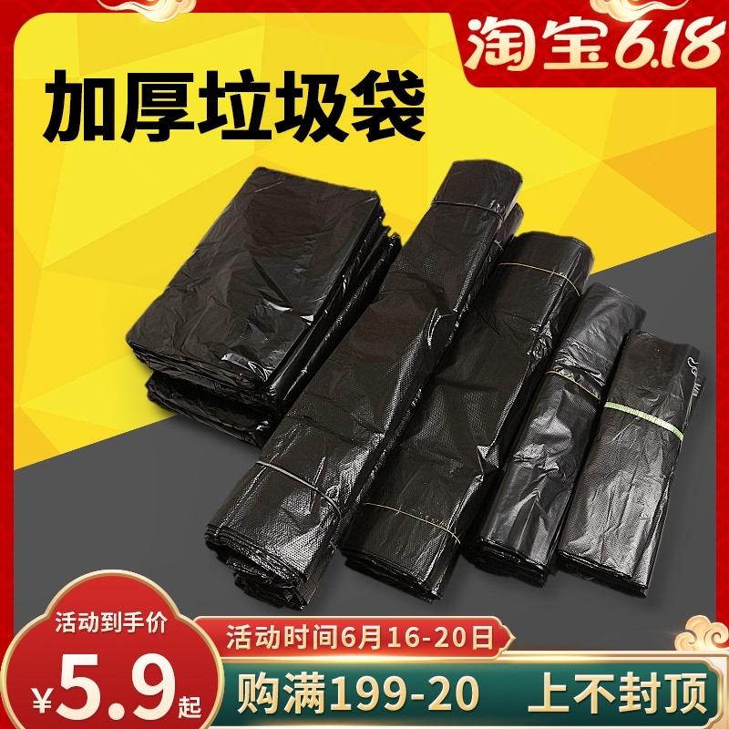 大号家用垃圾袋手提式加厚大码商用塑料袋背心式厨房车载打包袋